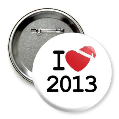 Значок 75мм Новогодний принт I Love 2013