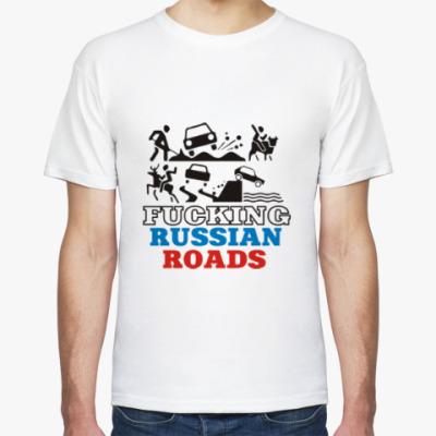 Футболка Russian roads