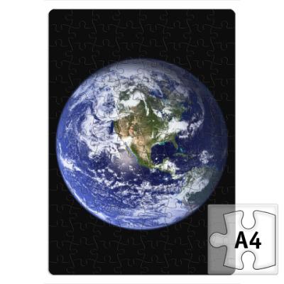 Пазл Земля
