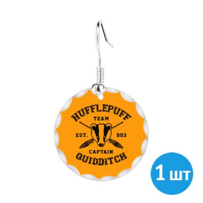 Серьги Hufflepuff Quidditch Team