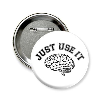 Значок 58мм Мозг