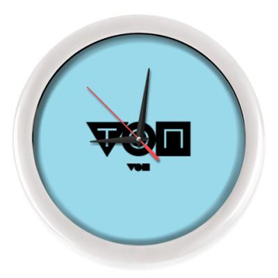Настенные часы Топ