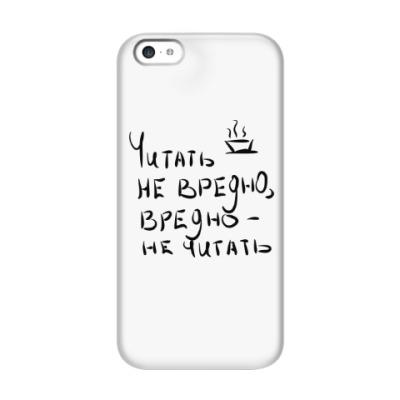 Чехол для iPhone 5c Читай