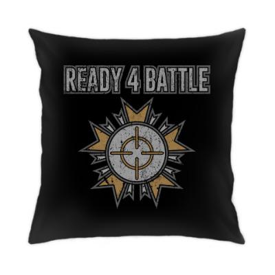Подушка Ready 4 Battle