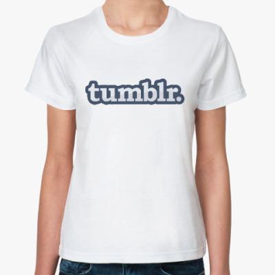 Классическая футболка tumblr