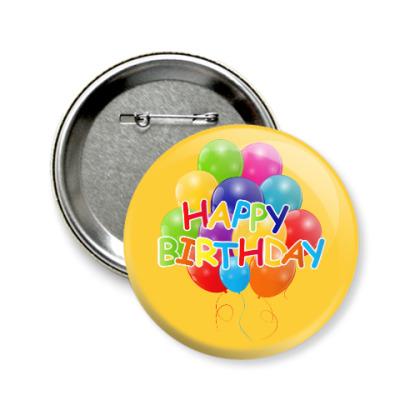 Значок 58мм Happy Birthday