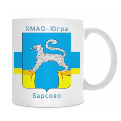 г. Барсово