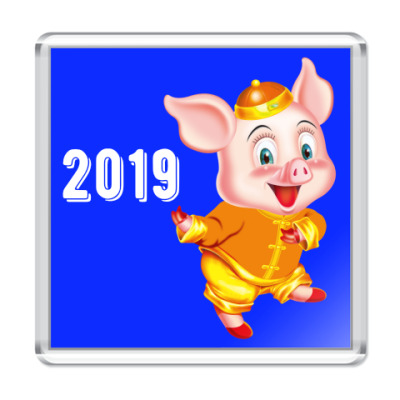 Магнит Happy Piggy Year