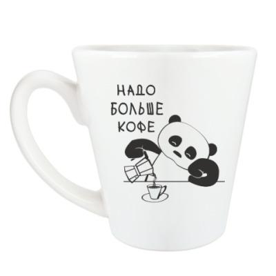 Чашка Латте Панда хочет больше кофе