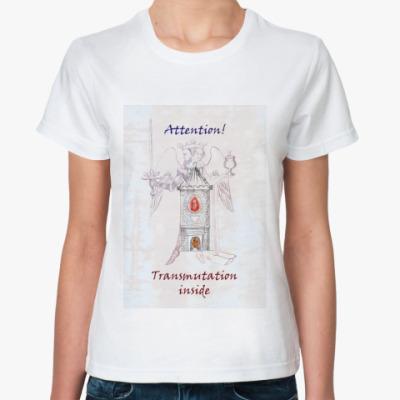 """Классическая футболка футболка """"Трансмутация"""""""