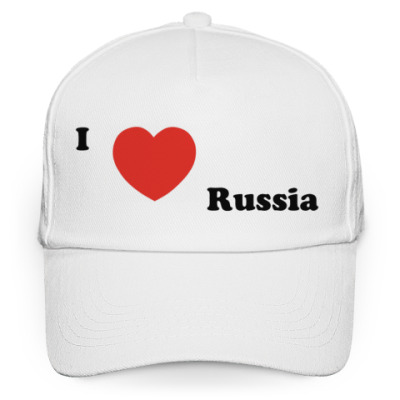 Кепка бейсболка  Я Люблю Россию
