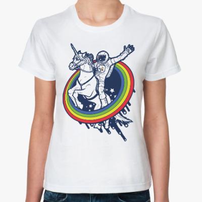 Классическая футболка Космонавт на единороге