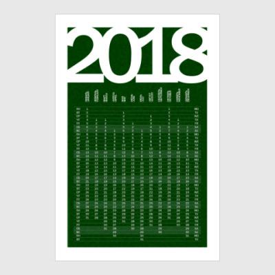 Постер Календарь-постер 2018 GREEN
