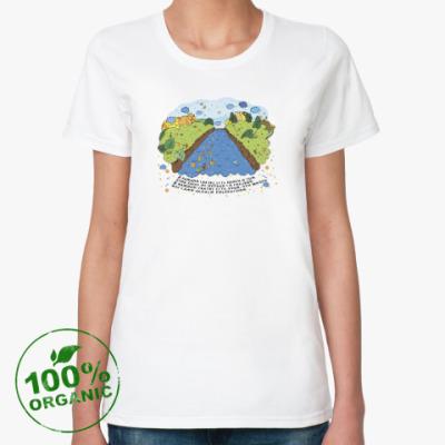 Женская футболка из органик-хлопка Сказочный наказ!