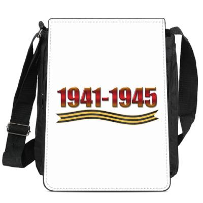 Сумка-планшет 1941-1945
