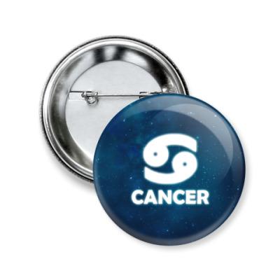Значок 50мм Знак зодиака. Рак