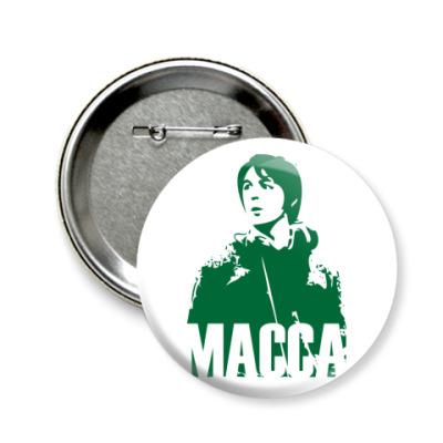 Значок 58мм  The Beatles -Paul Macca