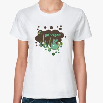 Классическая футболка go vegan!