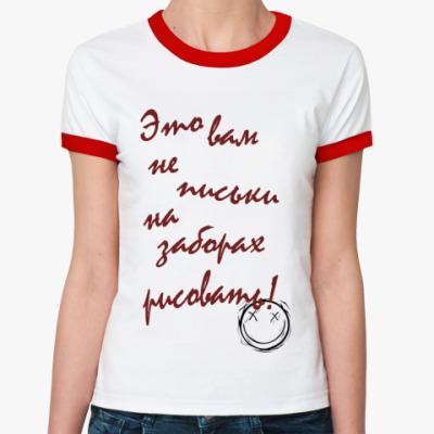 Женская футболка Ringer-T Рисование