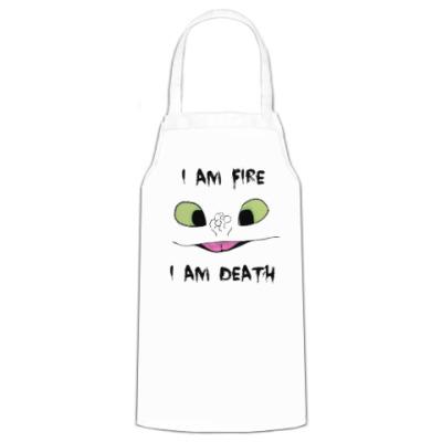 Фартук I Am Fire I Am Death