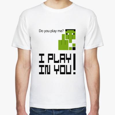 Футболка Minecraft, Я играю в тебя!