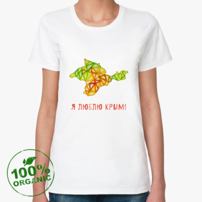 Женская футболка из органик-хлопка Я люблю Крым!