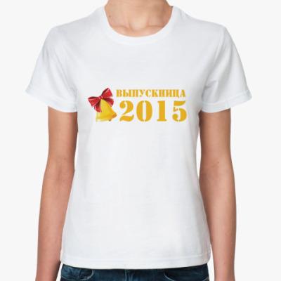 Классическая футболка Выпускница 2015