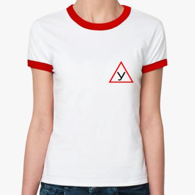 Женская футболка Ringer-T автошкола