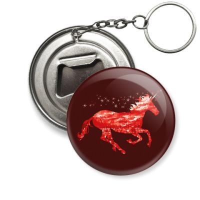 Брелок-открывашка Рубиновый Единорог