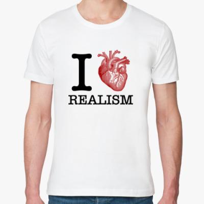 Футболка из органик-хлопка I Love Realism