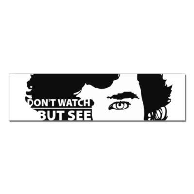 Наклейка (стикер) Не смотреть, но видеть