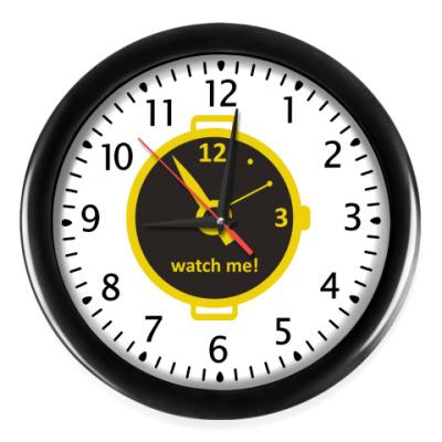 Настенные часы 'Правильное время'