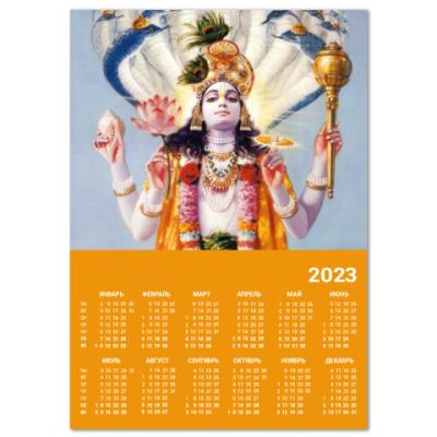 Календарь Вишну