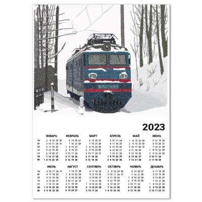 Календарь Зима