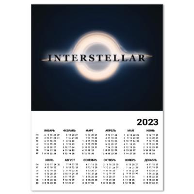 Календарь Interstellar