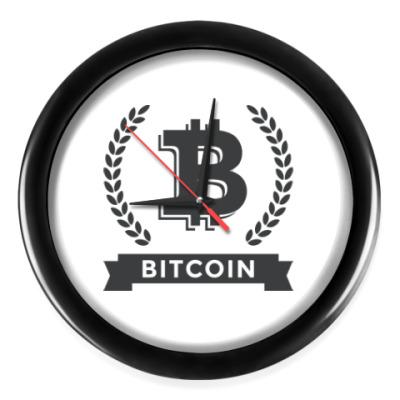Настенные часы Bitcoin - Биткоин