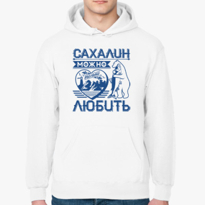 Толстовка худи I love Sakhalin. Люблю Сахалин