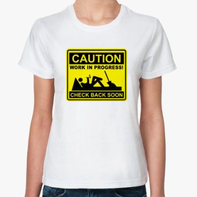 Классическая футболка Work in progress