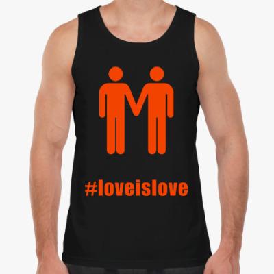 Майка #loveislove [COLOR+]