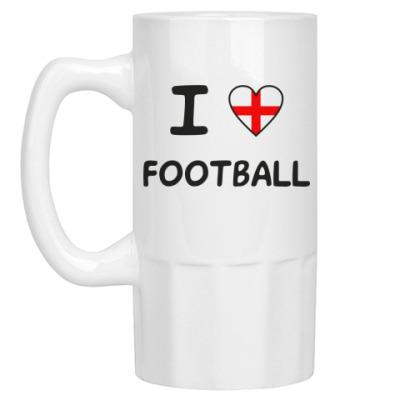 Пивная кружка Я люблю английский футбол