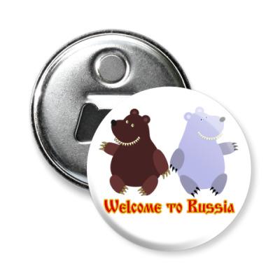 Магнит-открывашка Russian bears