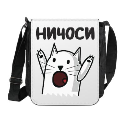 Сумка на плечо (мини-планшет) Ничоси Кот