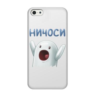 Чехол для iPhone 5/5s Ничоси