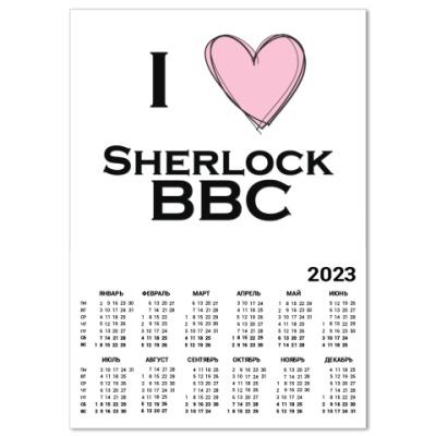 Календарь I love Sherlock
