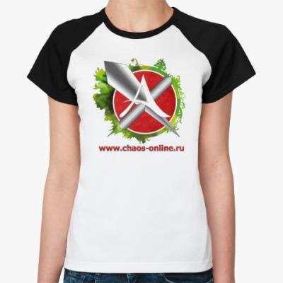 Женская футболка реглан Реглан (Ж, F031)