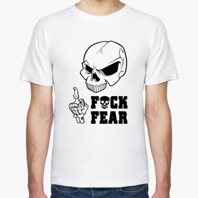 Футболка F***k Fear