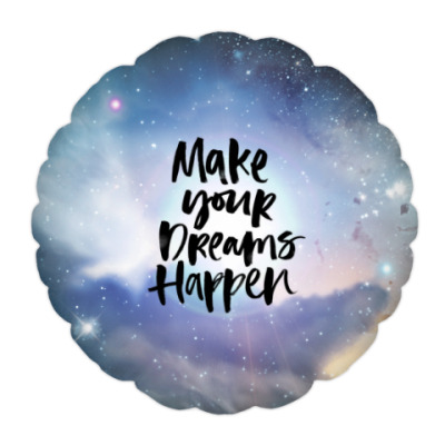 Подушка Make your dreams happen