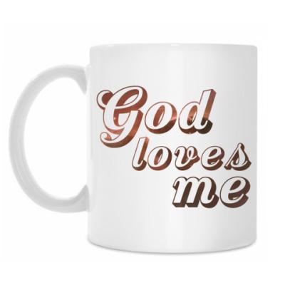 Кружка Бог любит меня