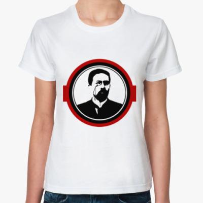 Классическая футболка Антон Чехов