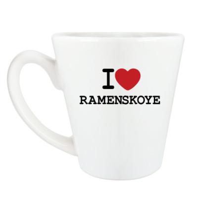 Чашка Латте I Love Ramenskoye